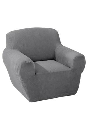 Housse de fauteuil intégrale