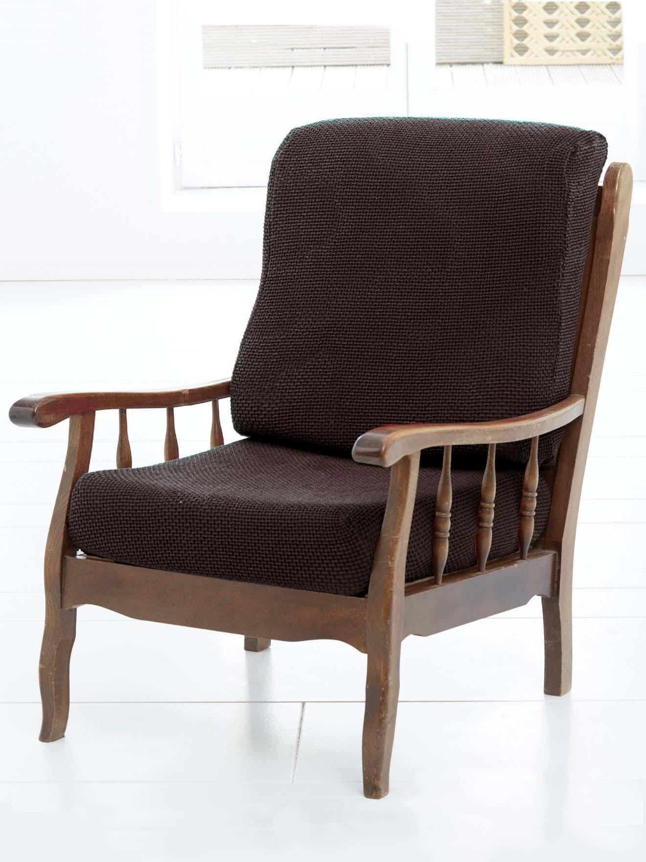 Lot 2 housses coussin fauteuil classique   Daxon