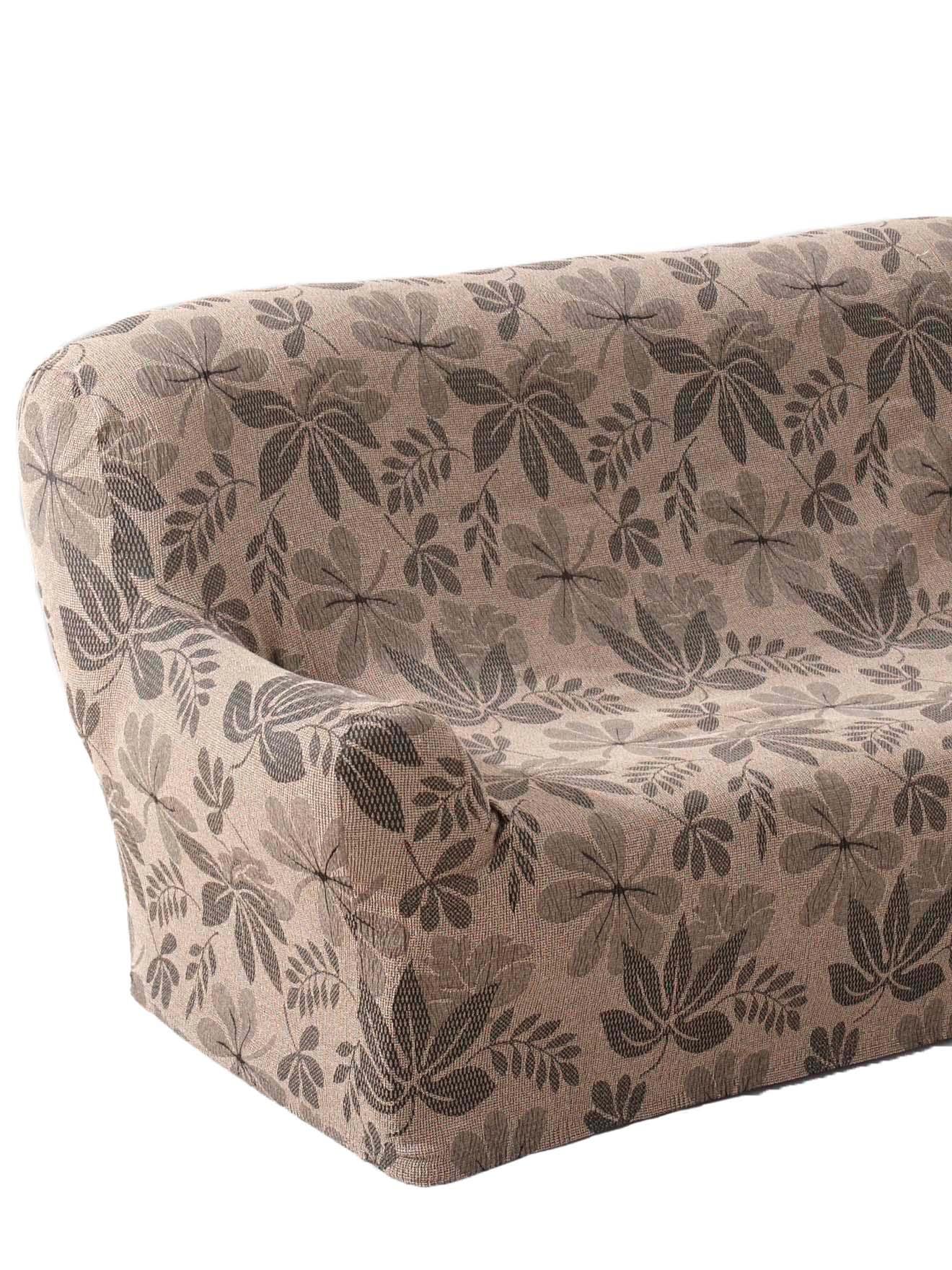 housse de canap extensible daxon. Black Bedroom Furniture Sets. Home Design Ideas