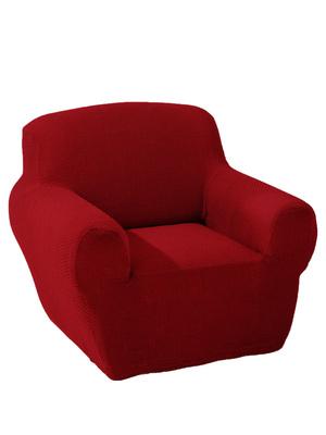 Housse de fauteuil intégrale extensible