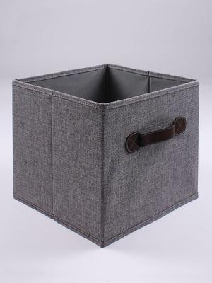 Cube de rangement pliable, lot de 2